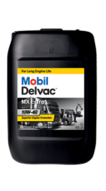 Моторное масло Mobil Delvac™ MX Extra 10W-40