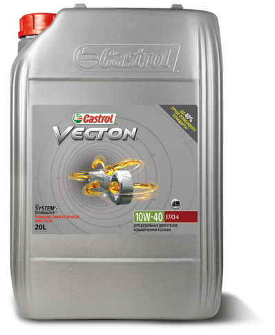 Полусинтетическое моторное маслоCASTROL VECTON 10W-40