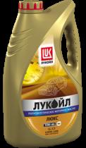 Масло моторное полусинтетичиское ЛУКОЙЛ ЛЮКС 5W-40, API SL/CF