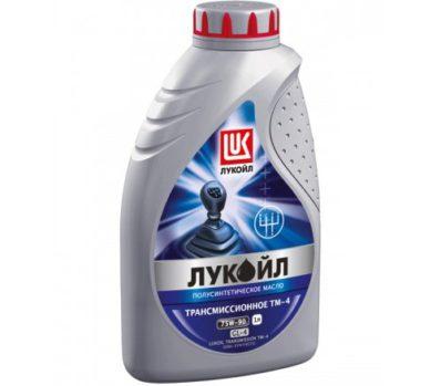 Трансмиссионное масло ЛУКОЙЛ ТМ-4 75W-90
