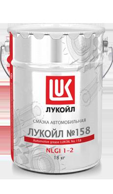 Смазка консистентная ЛУКОЙЛ №158
