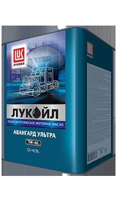Моторное масло ЛУКОЙЛ АВАНГАРД УЛЬТРА 5W-40