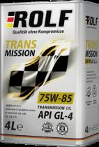 ROLF TRANSMISSION 75W-85 GL-4