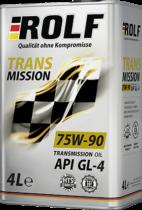ROLF TRANSMISSION 75W-90 GL-4