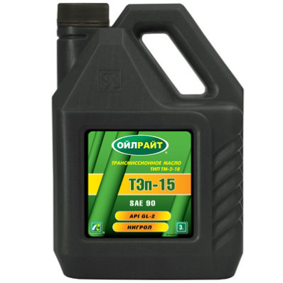 OIL RIGHT ТЭП-15В SAE 90