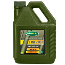 OIL RIGHT ТСП-15К