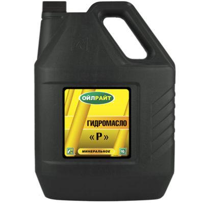 OIL RIGHT Масло гидравлическое марки «Р»
