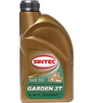 SINTEC GARDEN 2T