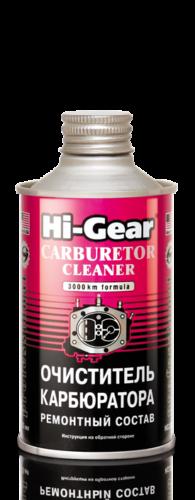 Hi-Gear Очиститель карбюратора