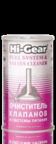 Hi-Gear Очиститель клапанов и системы питания