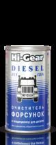 Hi-Gear Очиститель форсунок и кондиционер для дизеля