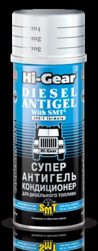 Hi-Gear Суперантигель-кондиционер для дизтоплива с SMT²