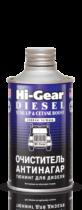 Hi-Gear Очиститель-антинагар и тюнинг для дизеля