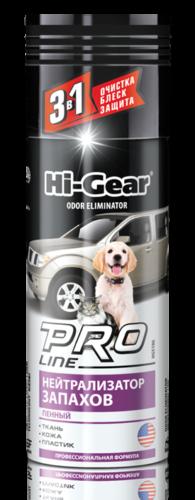Hi-Gear Нейтрализатор запахов Pro Line