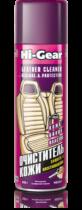 Hi-Gear Очиститель кожи
