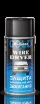Hi-Gear Защита высоковольтной части зажигания