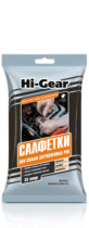 Hi-Gear Салфетки для сильно загрязненных рук