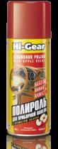 Hi-Gear Полироль торпеды (Яблоко)
