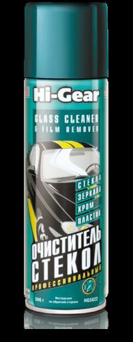 Hi-Gear Профессиональный очиститель стекол