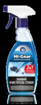 Hi-Gear Зимний очиститель-размораживатель стекол