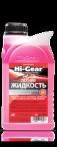 Hi-Gear Концентрат летней жидкости для стеклоомывателей автомобилей