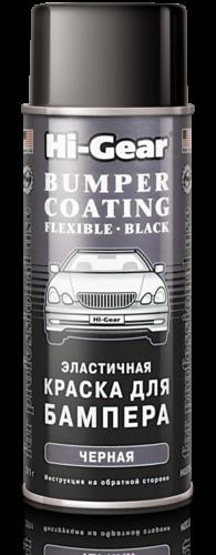 Hi-Gear Эластичная краска для бампера, чёрная