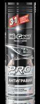 Hi-Gear Антигравий (Чёрный)