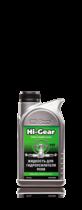 Hi-Gear Жидкость для гидроусилителя руля