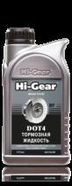 Hi-Gear Тормозная жидкость DOT 4