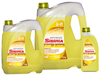 SIBIRIA Антифриз -40 (Жёлтый)