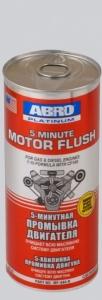 ABRO Platinum Промывка двигателя