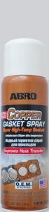 ABRO Герметик-спрей прокладок медный