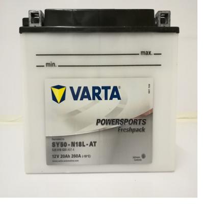 Аккумулятор VARTA POWER SPORTS FP 520 016 020 A514