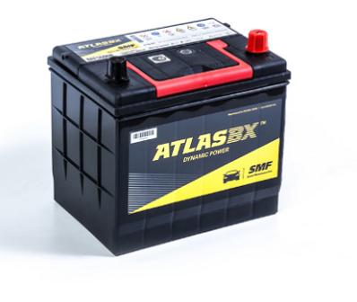 Аккумулятор ATLAS SMF MF56068