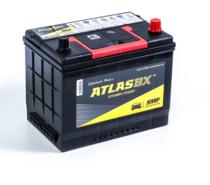Аккумулятор ATLAS SMF MF57029