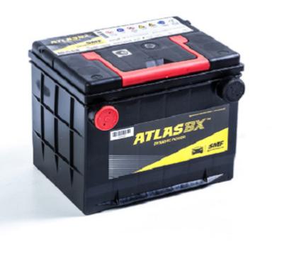 Аккумулятор ATLAS SMF MF57024