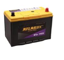 Аккумулятор ATLAS UHPB  UMF135D31L