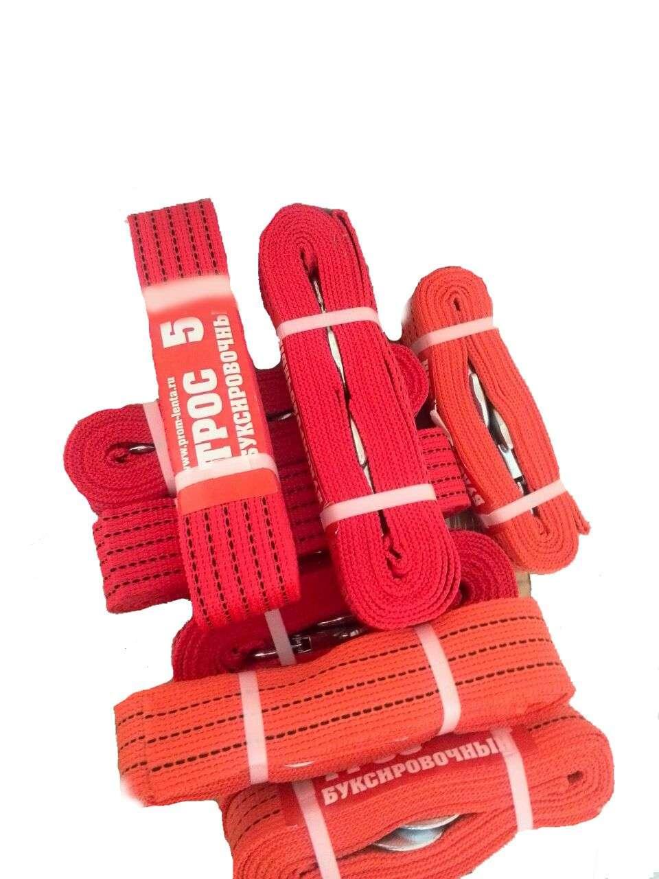 Трос буксировочный 6,0 тонн с крюками 50 мм Материал: ПОЛИЭСТЕР