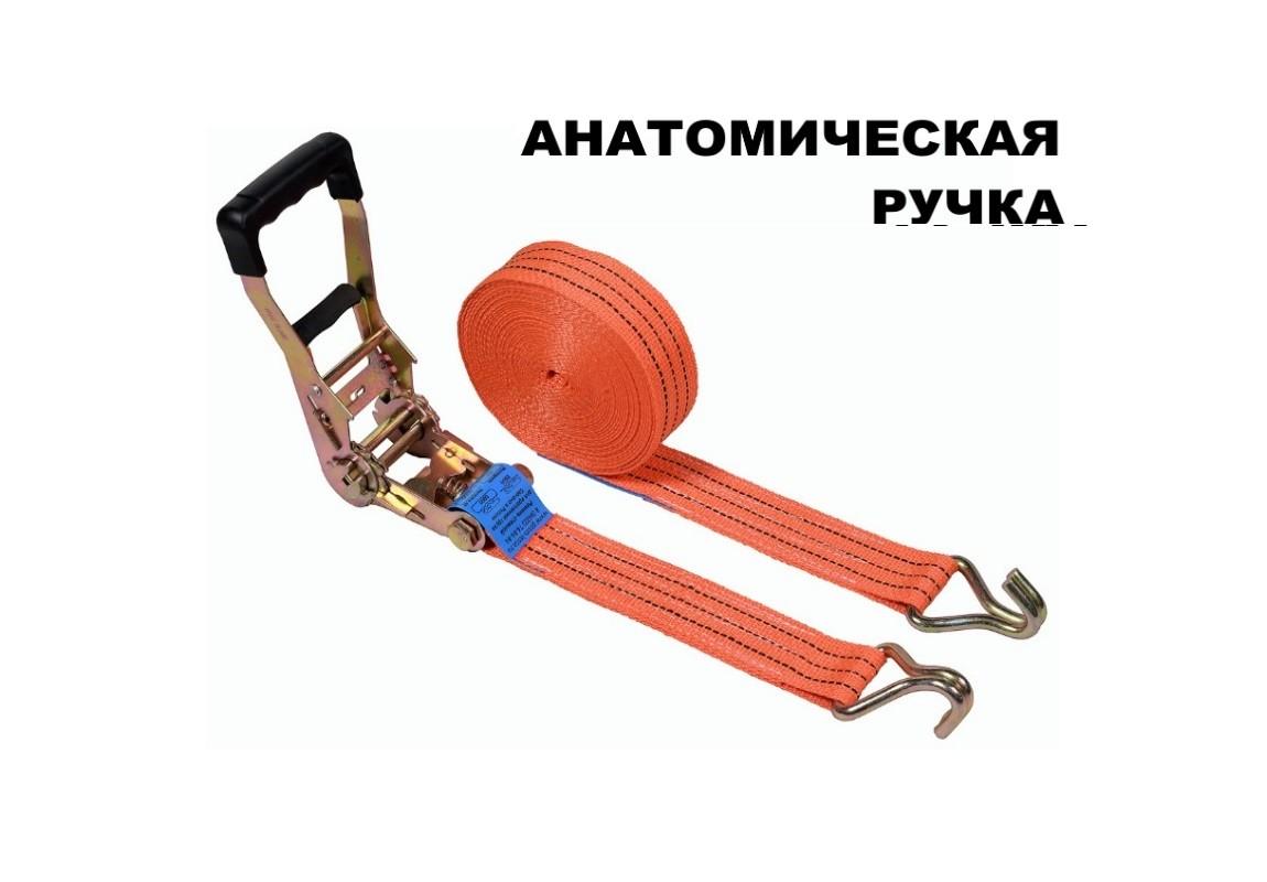 Ремень стяжной с крюками, 2,5/5.0 тонн, 50 мм, полипропилен