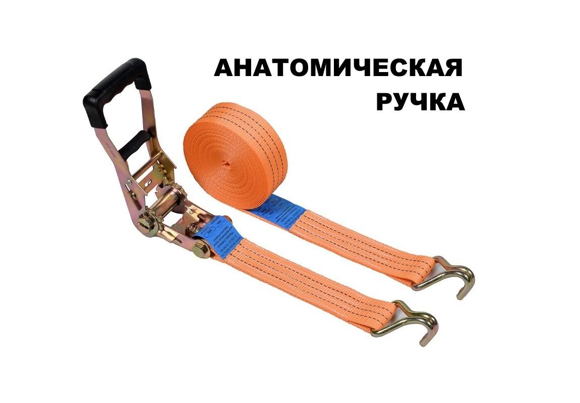 Ремень стяжной с крюками, 3.0/6.0 тонн, 50 мм, полиэстер