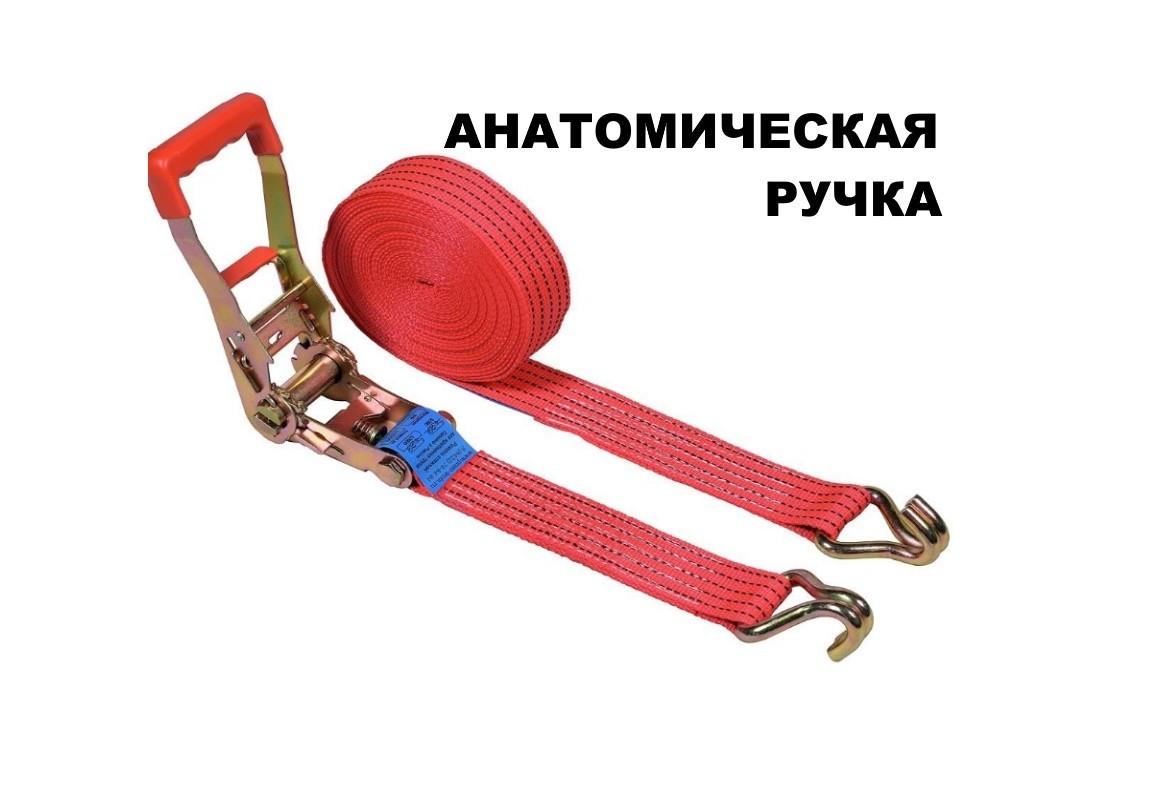 Ремень стяжной с крюками Нагрузка:5.0/10.0 т. Ширина ленты: 50 мм Материал: ПОЛИПРОПИЛЕН