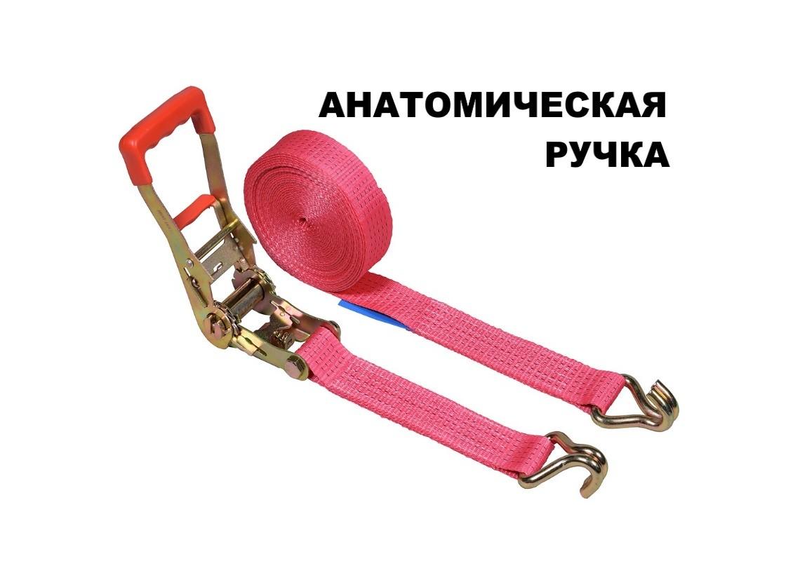 Ремень стяжной с крюками, 5.0/10.0 тонн, 50 мм, полиэстер