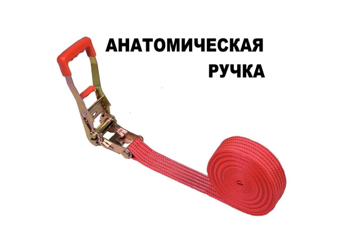 Ремень стяжной кольцевой, 5.0/10.0 тонн, 50 мм, полипропилен