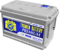 Аккумулятор Тюмень 80 Ah  PREMIUM (+R)