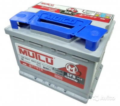 Аккумулятор MUTLU SFB 2  SMF 55569 / L2.55.045.A