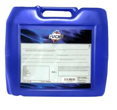 Масло моторное синтетическое FUCHS TITAN UNIMAX CH 5W-40 MC