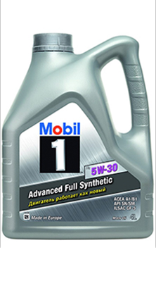Масло моторное синтетическое Mobil 1™ X1 5W-30