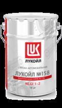 ЛУКОЙЛ №158