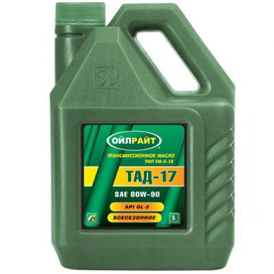 OIL RIGHT ТАД-17 80W-90