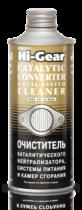 Hi-Gear Очиститель каталитического нейтрализатора, системы питания